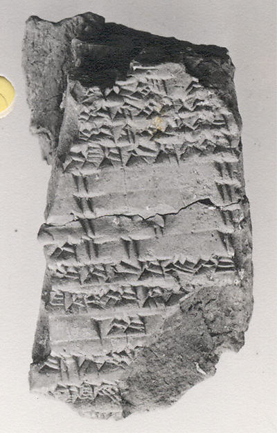 Cuneiform tablet: abzu pe-el-la-am, balag to Enki