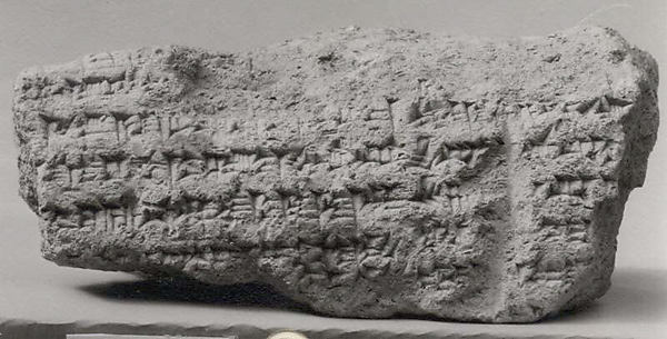 Cuneiform cylinder: inscription of Nebuchadnezzar II describing work done on a wall and moat