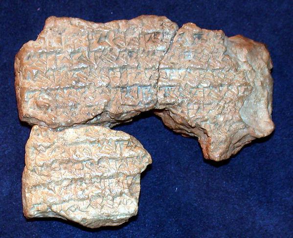 Cuneiform tablet: administrative document, Esangila archive