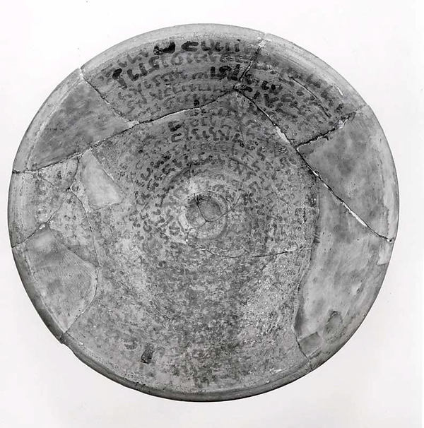 Incantation bowl with Aramaic inscription