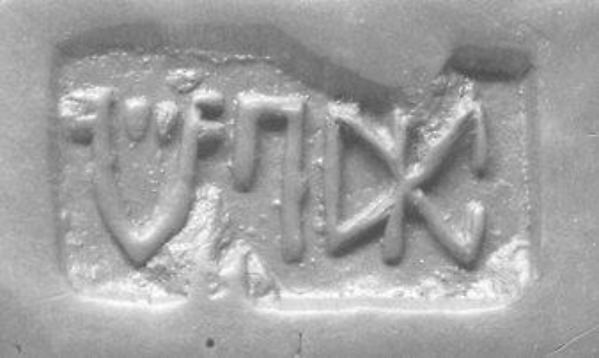 Bar-shaped rectangular plaque seal