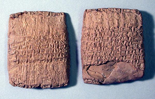 Cuneiform tablet case impressed with two cylinder seals, for cuneiform tablet 1983.135.5a: court deposition