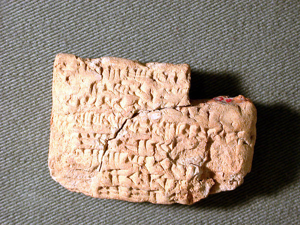 Cuneiform tablet: record of expenditures of silver, Ebabbar archive