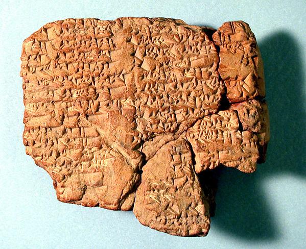 Cuneiform tablet: unidentified balag