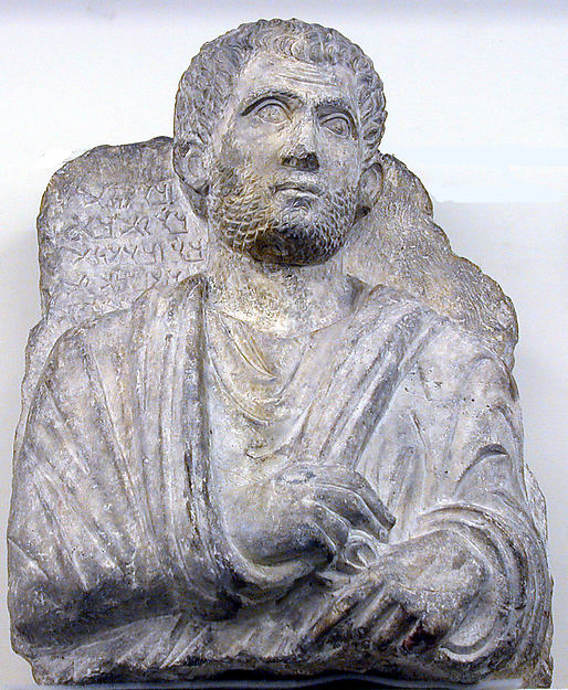 Relief with a bust of a man, and an inscription