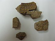 Cuneiform tablet: Shumma izbu, tablet 5