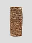 Cuneiform tablet: record of a lawsuit