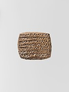 Cuneiform tablet: quittance