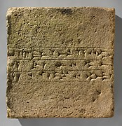 Brick with inscription of Ashurnasirpal II