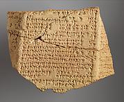 Fragment of inscribed prism (kudurru)