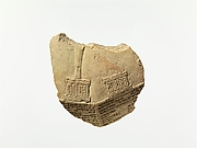 Corner fragment of inscribed prism (kudurru)