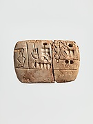 Cuneiform tablet: administrative account with entries concerning malt and barley groats