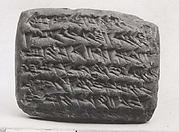 Cuneiform tablet impressed with seal: letter order, Ebabbar archive