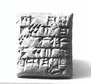 Cuneiform tablet: receipt of sheep and goats