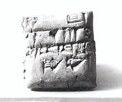 Cuneiform tablet: receipt of two lambs