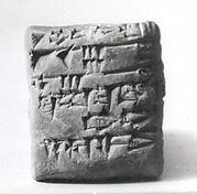Cuneiform tablet: receipt of a bull and sheep