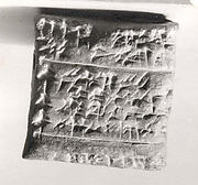 Cuneiform tablet impressed with cylinder seal: loan of silver