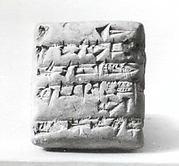 Cuneiform tablet: receipt of cattle