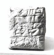 Cuneiform tablet: receipt of an ox and lambs