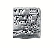 Cuneiform tablet: receipt of lambs