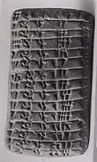 Cuneiform tablet: record of oxen disbursements