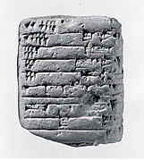 Cuneiform tablet: inventory