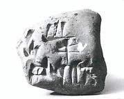 Cuneiform tablet: label