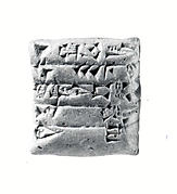 Cuneiform tablet: receipt of a kid