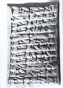 Cuneiform tablet: ration list