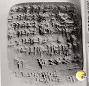 Cuneiform tablet: distribution of barley