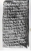 Cuneiform tablet: litigation