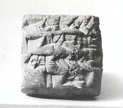 Cuneiform tablet: list of builders