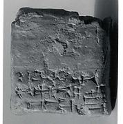 Cuneiform tablet case impressed with cylinder seal, for cuneiform tablet 11.217.9a: receipt of a goat