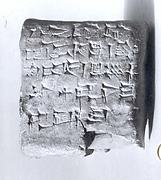 Cuneiform tablet: receipt of a goat