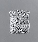 Cuneiform tablet: messenger tablet