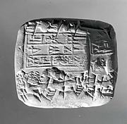 Cuneiform tablet impressed with cylinder seal: receipt of glue