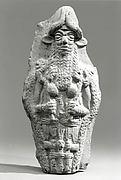 Molded plaque: bearded underworld god