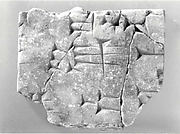 Fragmentary cuneiform inscription