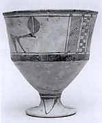 Goblet decorated with quadrupeds