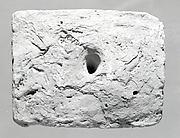 Plano-convex brick