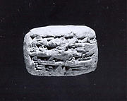 Cuneiform tablet impressed with two cylinder seals: administrative record