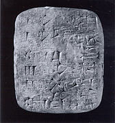 Cuneiform tablet impressed with cylinder seal: deliveries of oxen