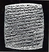 Cuneiform tablet: private letter concerning consignment of textiles