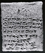 Cuneiform tablet case impressed with two cylinder seals, for tablet 66.245.20a: statement before witnesses