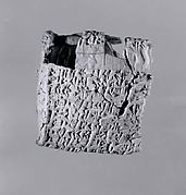 Cuneiform tablet case impressed with three cylinder seals: loan of silver