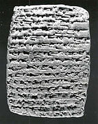 Cuneiform tablet: private letter