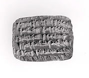 Cuneiform tablet: account statement, Egibi archive