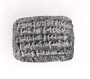 Cuneiform tablet: account statement, Egibi archive