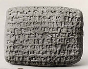 Cuneiform tablet: agreement regarding disposition of slaves, Egibi archive