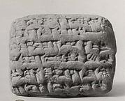 Cuneiform tablet: promissory note for silver, Egibi archive
